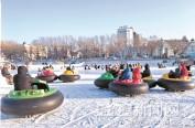 每天9万人畅游江上冰雪乐园