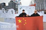 哈尔滨雪雕队札幌雪节获奖
