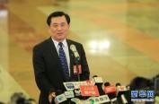 冯正霖:民航局将推出12326民航服务监督电话