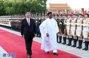 習近平舉行儀式歡迎尼日爾總統訪華并同其舉行會談