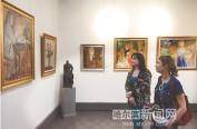 300件俄美術精品亮相哈爾濱