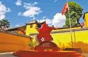 """""""红军是工农自己的军队""""(壮丽70年 奋斗新时代·记者再走长征路)"""