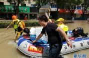 古城洪灾 八方驰援——洪水灾害下的浙江临海现场目击