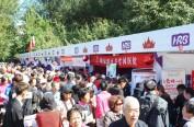 首届哈尔滨健康产业文化周今天盛大启幕!