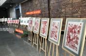 """""""英雄·榜样""""主题文创作品展和黑龙江省非物质文化遗产文创的推广与传承座谈会举行"""