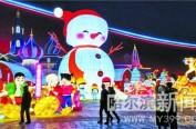 美!哈尔滨新区首届花灯节等你来