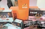 """哈尔滨亮出""""稻香之城""""新名片"""