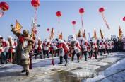 首屆哈爾濱采冰節隆重開幕