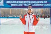 冬奥冠军张虹为大众速滑赛冠名