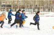 """冰雪课全覆盖 """"冬冰夏滑""""进校园"""