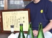 """静冈清酒""""大吟酿 英君""""获日本新酒评鉴会金奖"""