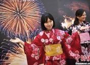 重庆市民穿和服 感受日本文化