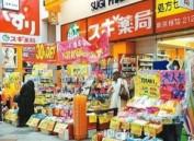 日本化妆品巨头大肆收购美国品牌 欲开拓全球市场