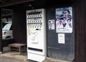 """日本女子做折纸9年 运营全国唯一""""折纸自动贩卖机""""走红"""