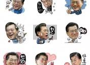 韩总统文在寅圈粉无数 可爱表情包走红网络