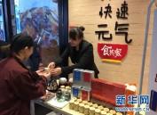 日本餐饮企业首次落户贵州