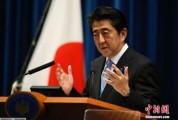 日本专家批评安倍经济学 指其没有认真直面痛处