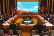 日媒:东盟首脑会议声明草案关切南海问题但未提中国