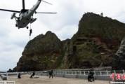 日本外交蓝皮书主张争议岛屿主权 日韩关系恐遇冷