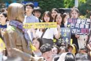"""韩国民众:""""我们要日本真诚的道歉"""""""