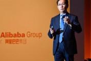 阿里CEO把新零售带到日本 300商业大佬激动得忘了鼓掌