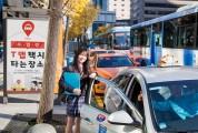 韩国学生高考后最想打工 餐饮业成首选