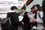 韩国高考 学弟学妹为考生加油打气