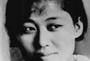 陈康容:忠勇为党的女英雄(为了民族复兴·英雄烈士谱)