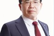 【庆祝改革开放40年·?#23435;?#24535;】时势造就伟大企业——记TCL集团董事长、CEO李东生
