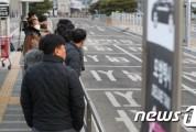 """韩出租车界爆发第三轮集会 首尔现""""打的难"""""""