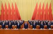 시진핑 주석, 제10차 중국문학예술계연합회 전국대표대회와 제9차 중국작가협회 전국대표대회 개막식 참석 및 중요 연설 발표