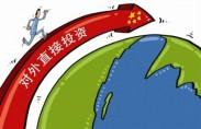 중국발개위 등 4개 부처, 대외투자 관리감독 강화 관련 기자회견