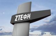 ZTE, 터키 시스템통합업체 지분 인수에 1억 달러 투자