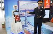 얼굴 스캔으로 기차역에 들어가고 로봇이 길 안내…춘윈에 편리는 더하는 '新과학기술'