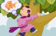 중국어 어휘 분류 정리: 재미있는 중국어 속담(4)