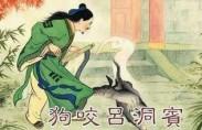 재미있는 중국어 속담(7)