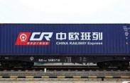 청두, 올해 중국-유럽 화물열차 1000회 운행 계획