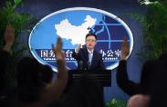 국무원 타이완판공실: 그 어느 나라든 타이완에 무기를 판매하는 것을 반대한다
