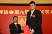 '걸어 다니는 만리장성' 야오밍, 중국 농구 지휘한다! CBA 주석으로 선출