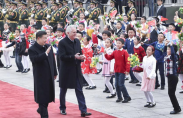 시진핑 中 국가주석, 니콜리치 세르비아 대통령과 회담