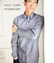 925交通廣播-延坤