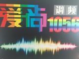 1056洪篪车天下