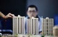 林采宜:房价为什么疯涨?