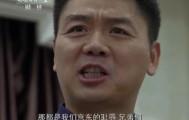 刘强东下战书 苏宁高管回应:刘总还是好好活着吧