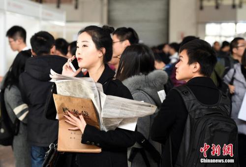 资料图:招聘会现场。<a target='_blank' href='http://www.chinanews.com/'>中新社</a>记者 侯宇 摄