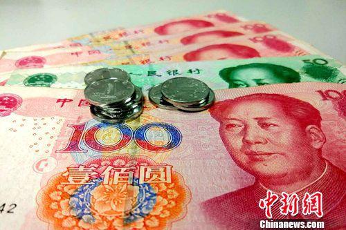 今年养老金总体上涨5.5%左右。(资料图)<a target='_blank' href='http://www.chinanews.com/' >中新网</a>记者 李金磊 摄