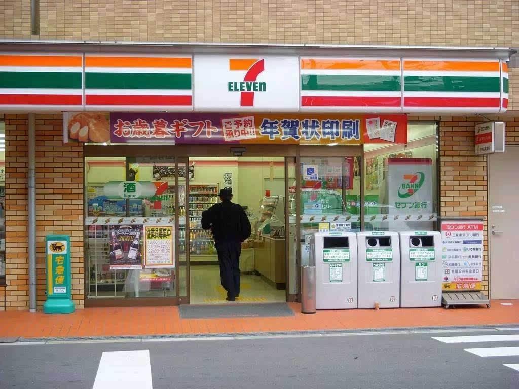 日本便利店因何逆势扩张