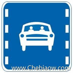机动车车道指示标志-交通指示标志高清图片
