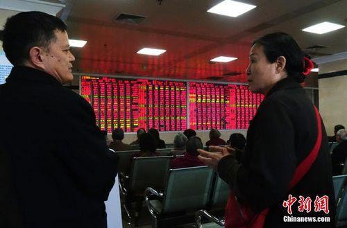 资料图:成都某证券交易大厅内的两位股民正在讨论股经。<a target='_blank' href='http://www.chinanews.com/'>中新社</a>记者 刘忠俊 摄