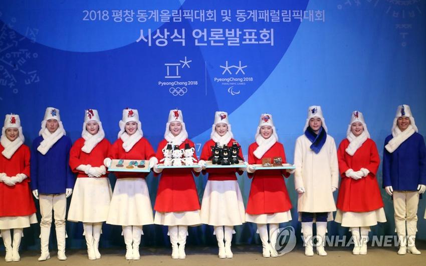 2018平昌冬奥会颁奖礼元素公布 传递韩国之美【组图】